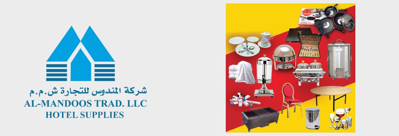 Al Mandoos Trading Co  LLC – Al Hosni Group International