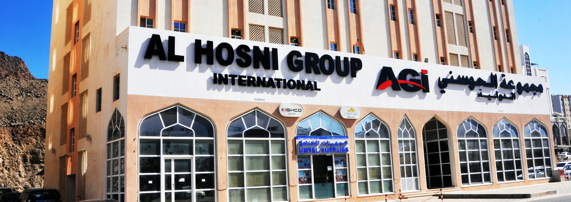 Al Hosni Group International – AGI