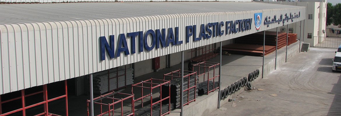 National Plastic Factory, Oman – Al Hosni Group International