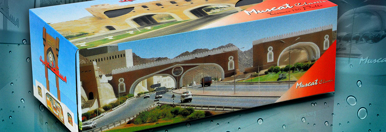 Al Lub Paper Factory – Al Hosni Group International